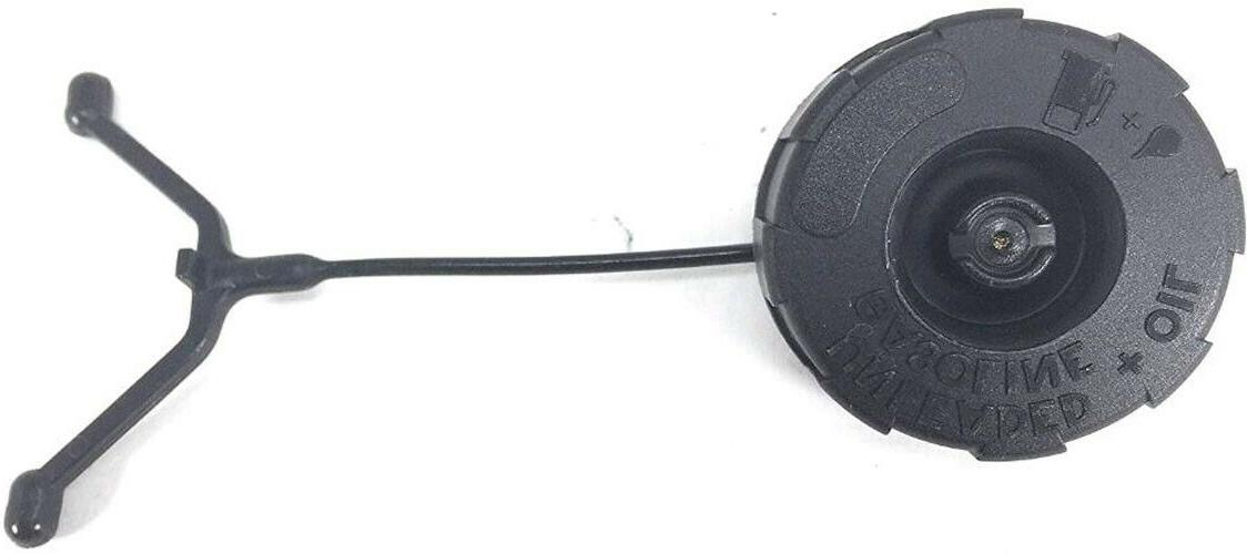 Poulan Fuel Gas Cap for Craftsman 358.795320 Weedeater Feath